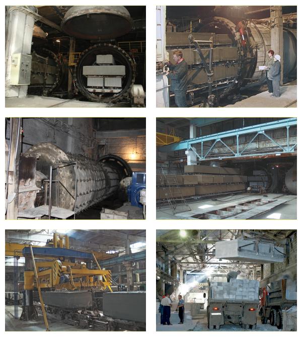 Завод ячеистых бетонов барнаул официальный сайт крыса прогрызает бетон